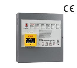 Gas Extinguishing Panel